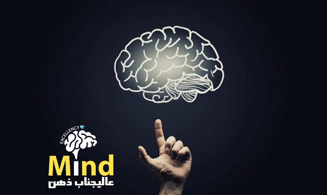 ذهن خودآگاه _ذهن ناخودآگاه