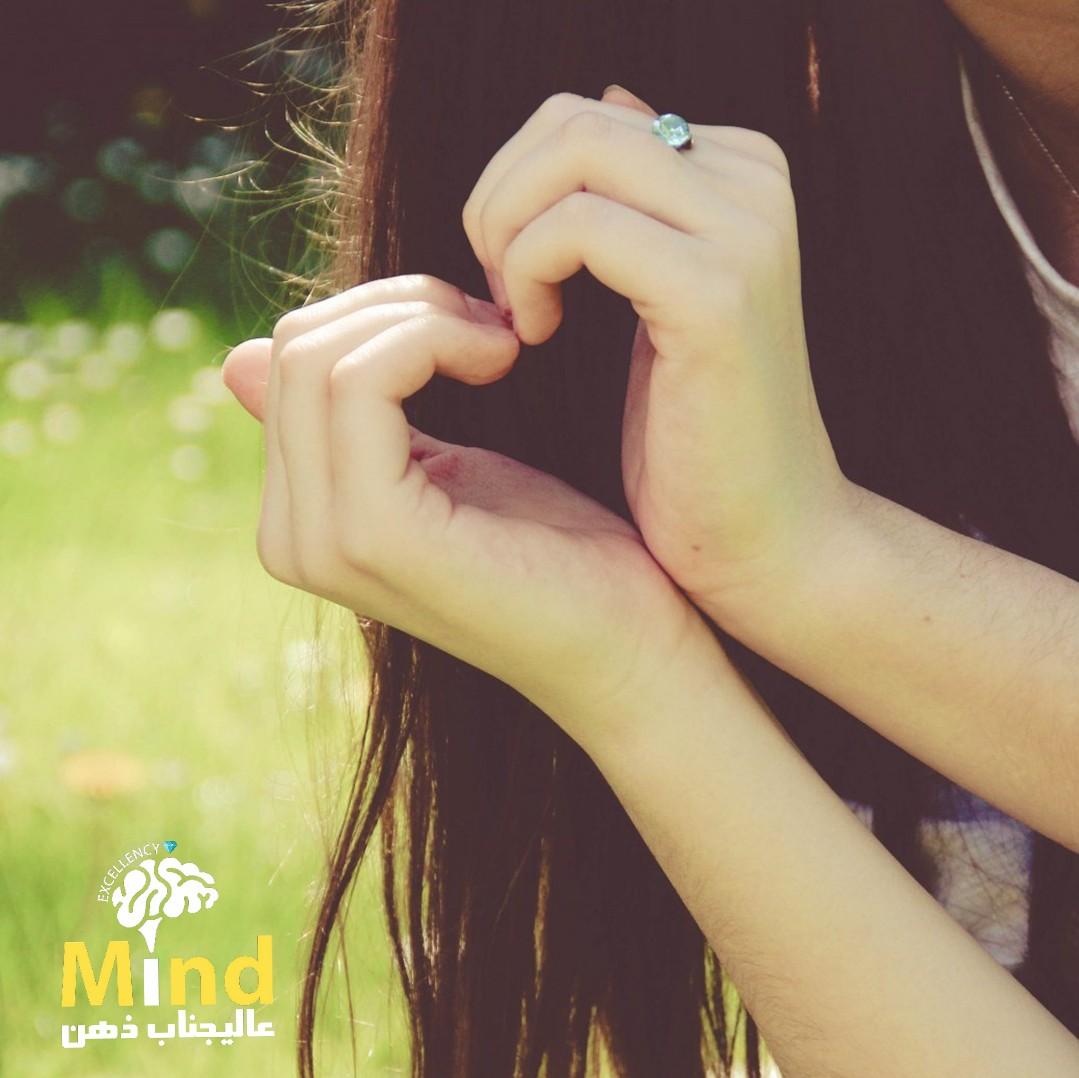 عشق ورزی به خود و جذب عشق